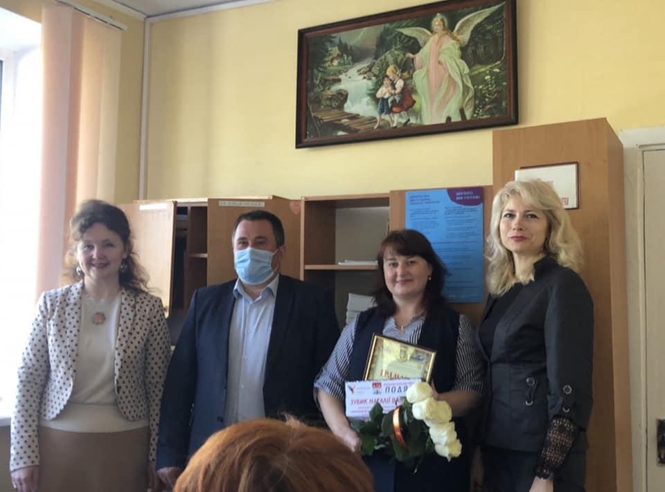 Пишаємося вами, Наталіє Василівно!