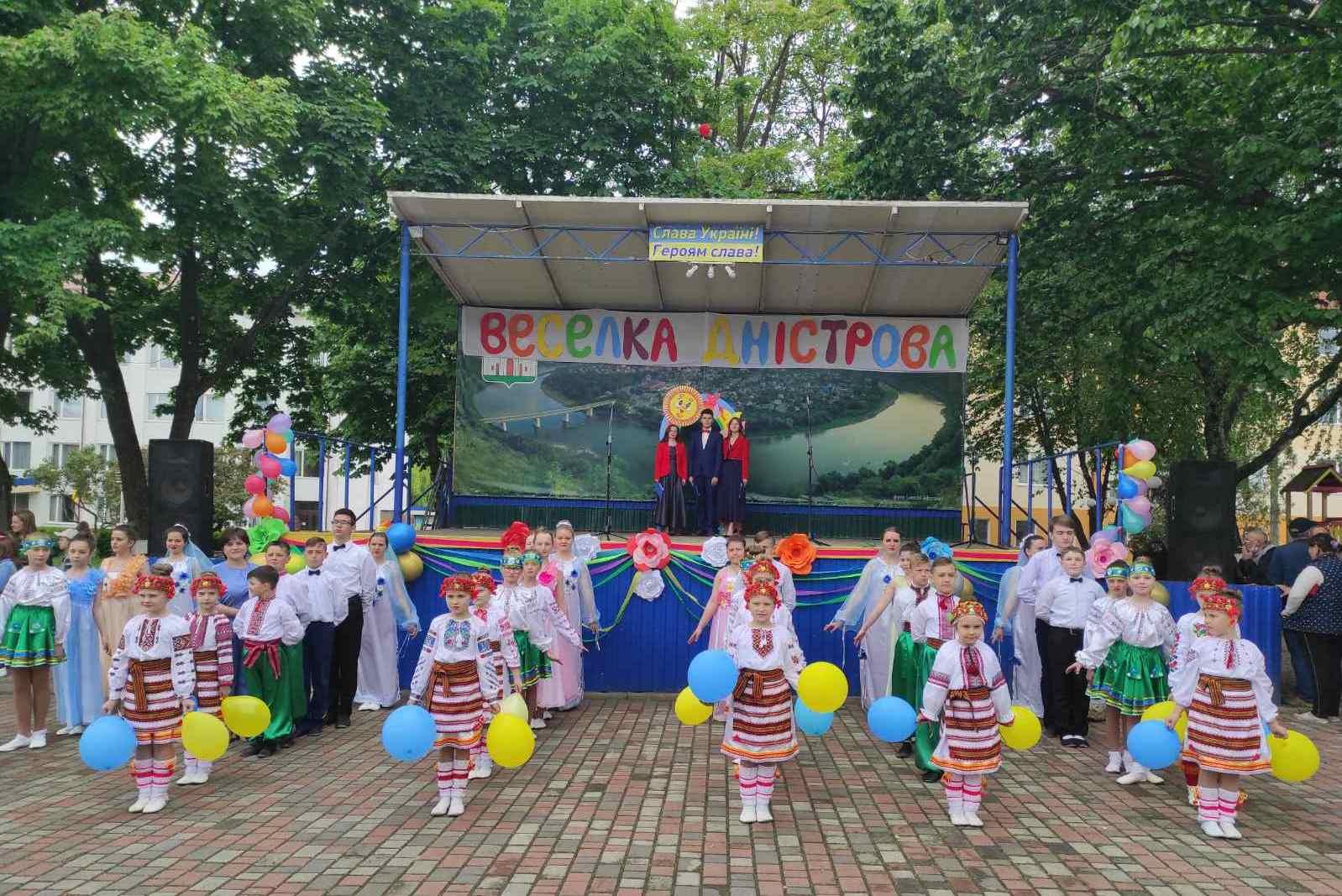 Фестиваль обдарованої учнівської молоді «Веселка Дністрова-2021»